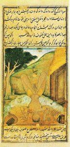 bahralhayat1