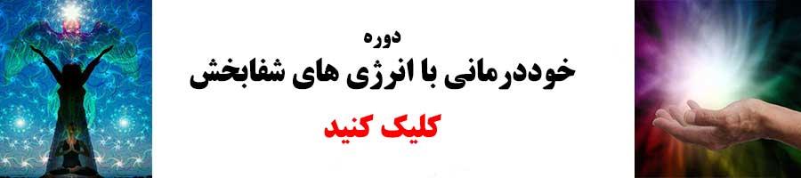 shafa-ad