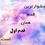 تصویر پروفایل رضا