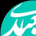 تصویر پروفایل Alireza