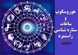 zodiac_signs-2